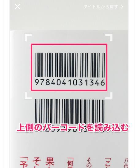 f:id:haruharu5:20170523153057p:plain