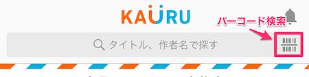 f:id:haruharu5:20170523171512p:plain
