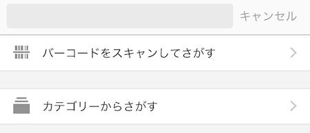 f:id:haruharu5:20170523171518p:plain