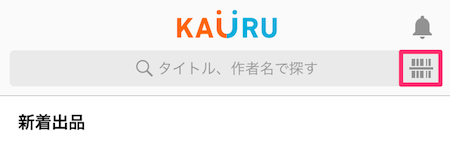 f:id:haruharu5:20170526093924p:plain