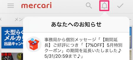 f:id:haruharu5:20170526122516p:plain