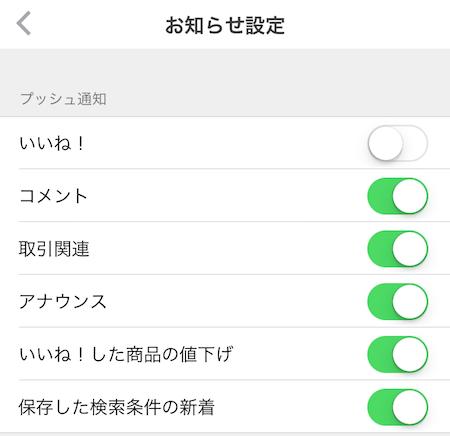 f:id:haruharu5:20170526135917p:plain