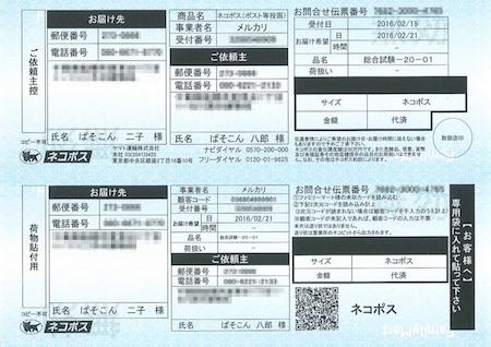 f:id:haruharu5:20170528124549j:plain