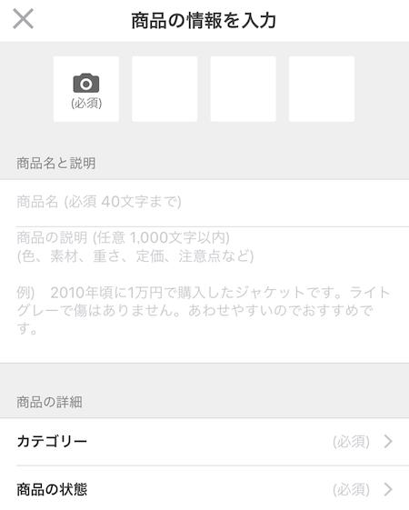 f:id:haruharu5:20170531131334p:plain