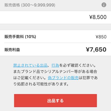f:id:haruharu5:20170531131337p:plain