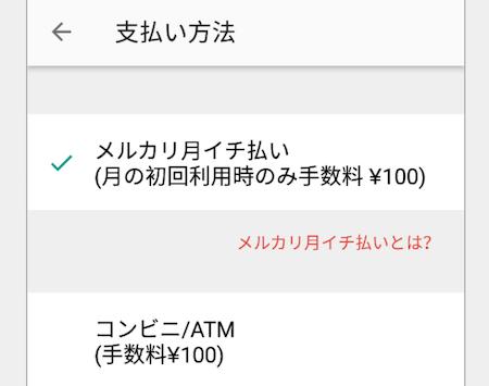 f:id:haruharu5:20170605143223p:plain