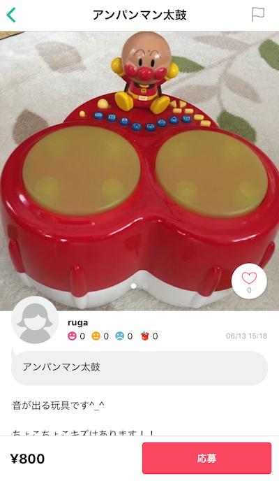 f:id:haruharu5:20170613152631p:plain