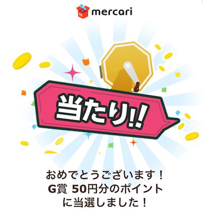 f:id:haruharu5:20170620102801p:plain