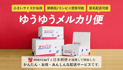 f:id:haruharu5:20170622121556j:plain