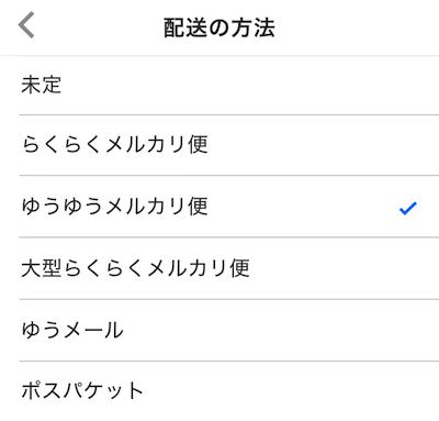 f:id:haruharu5:20170622172123p:plain