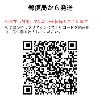 f:id:haruharu5:20170622173740p:plain