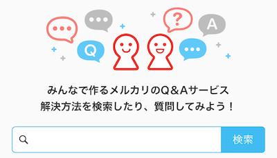 f:id:haruharu5:20170626142408p:plain