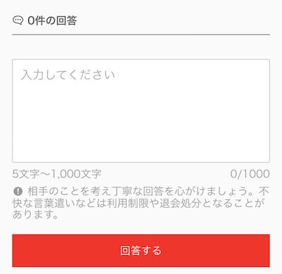 f:id:haruharu5:20170626142418p:plain