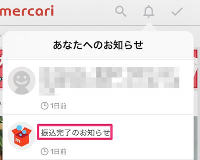 f:id:haruharu5:20170709120712p:plain