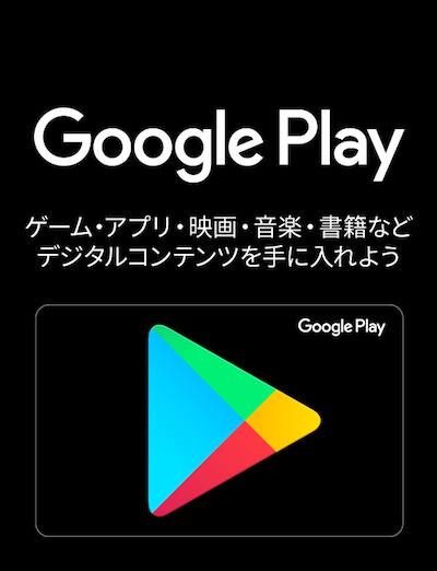f:id:haruharu5:20170727161558p:plain