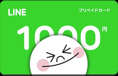 f:id:haruharu5:20170728011531p:plain