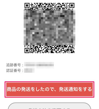 f:id:haruharu5:20170817153840p:plain