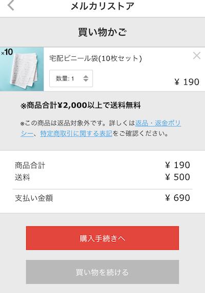 f:id:haruharu5:20170828164013p:plain