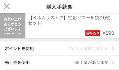 f:id:haruharu5:20170828164018p:plain