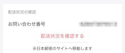 f:id:haruharu5:20170904112655p:plain