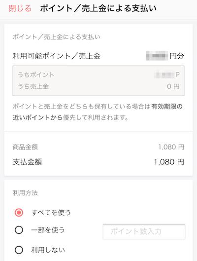 f:id:haruharu5:20170909115307p:plain