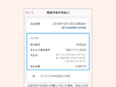 f:id:haruharu5:20170926113023p:plain