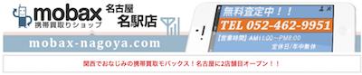 f:id:haruharu5:20171002111029p:plain