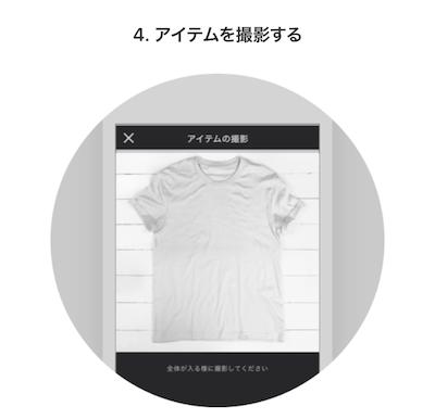 f:id:haruharu5:20171128141802p:plain