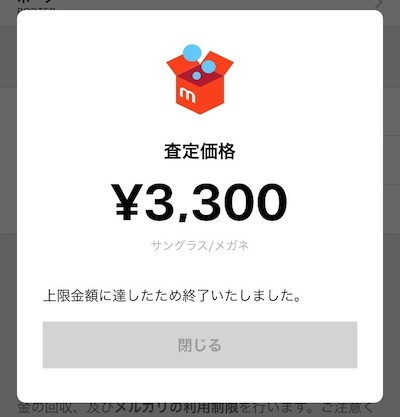 f:id:haruharu5:20171129164903j:plain