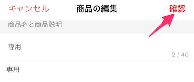 f:id:haruharu5:20180426124802p:plain