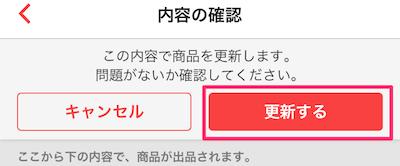 f:id:haruharu5:20180426124808p:plain