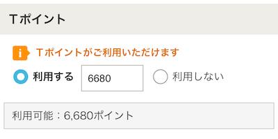 f:id:haruharu5:20180702102315p:plain