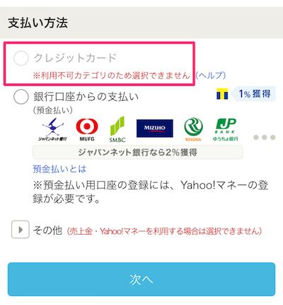 f:id:haruharu5:20180702102318p:plain