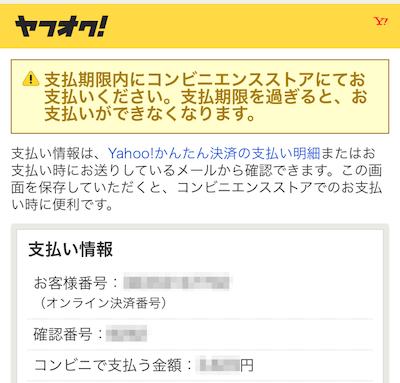 f:id:haruharu5:20180702102321p:plain
