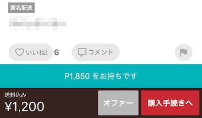 f:id:haruharu5:20180712125948p:plain