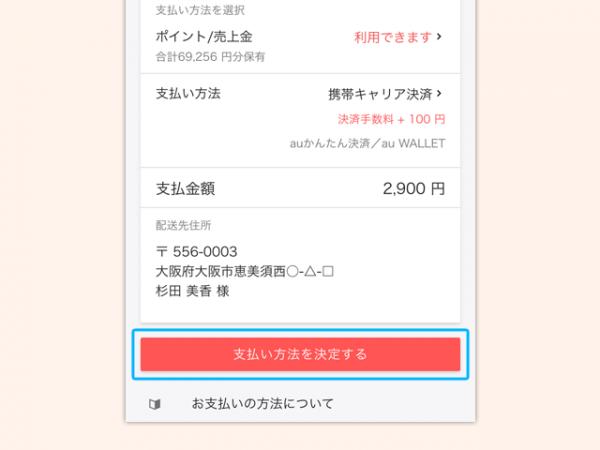 f:id:haruharu5:20180719082606p:plain
