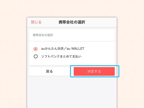 f:id:haruharu5:20180719082619p:plain