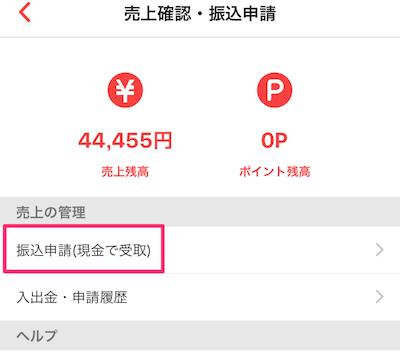 f:id:haruharu5:20180724144619p:plain