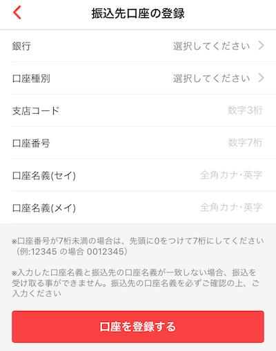 f:id:haruharu5:20180724144621p:plain