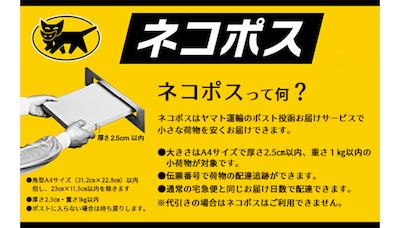 f:id:haruharu5:20180807095838p:plain