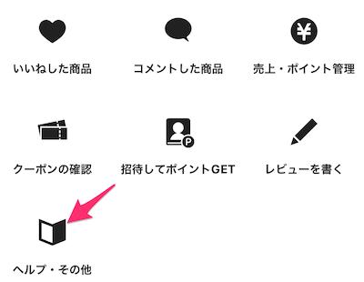 f:id:haruharu5:20181208095817p:plain