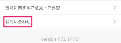 f:id:haruharu5:20181208095821p:plain