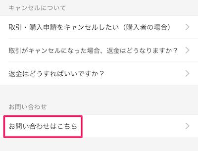 f:id:haruharu5:20181208095825p:plain