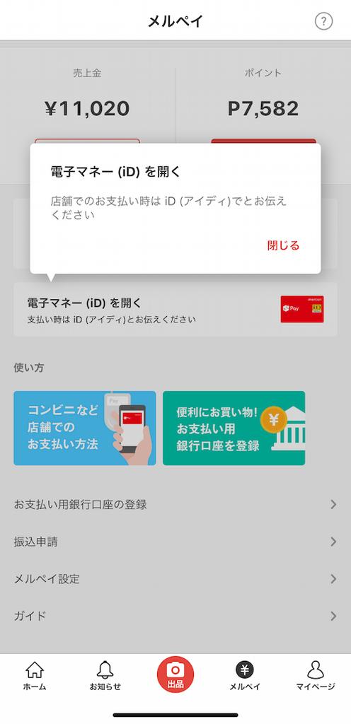 f:id:haruharu5:20190301064022p:plain
