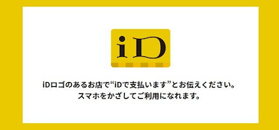 f:id:haruharu5:20190325073153p:plain