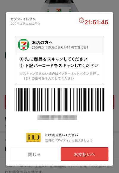 f:id:haruharu5:20190405170802p:plain