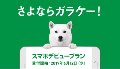 f:id:haruharu5:20190620092618j:plain