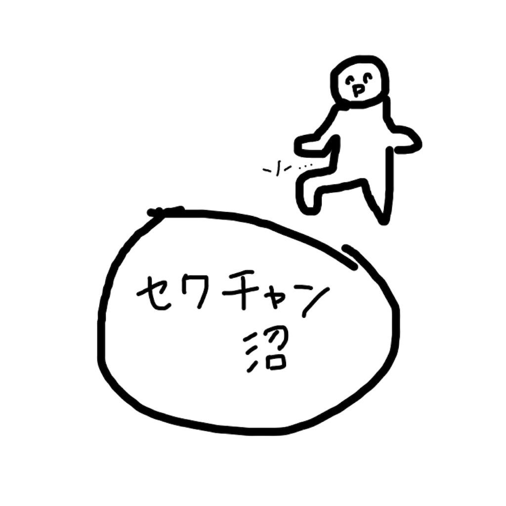 f:id:haruharusuba:20181110215117j:image
