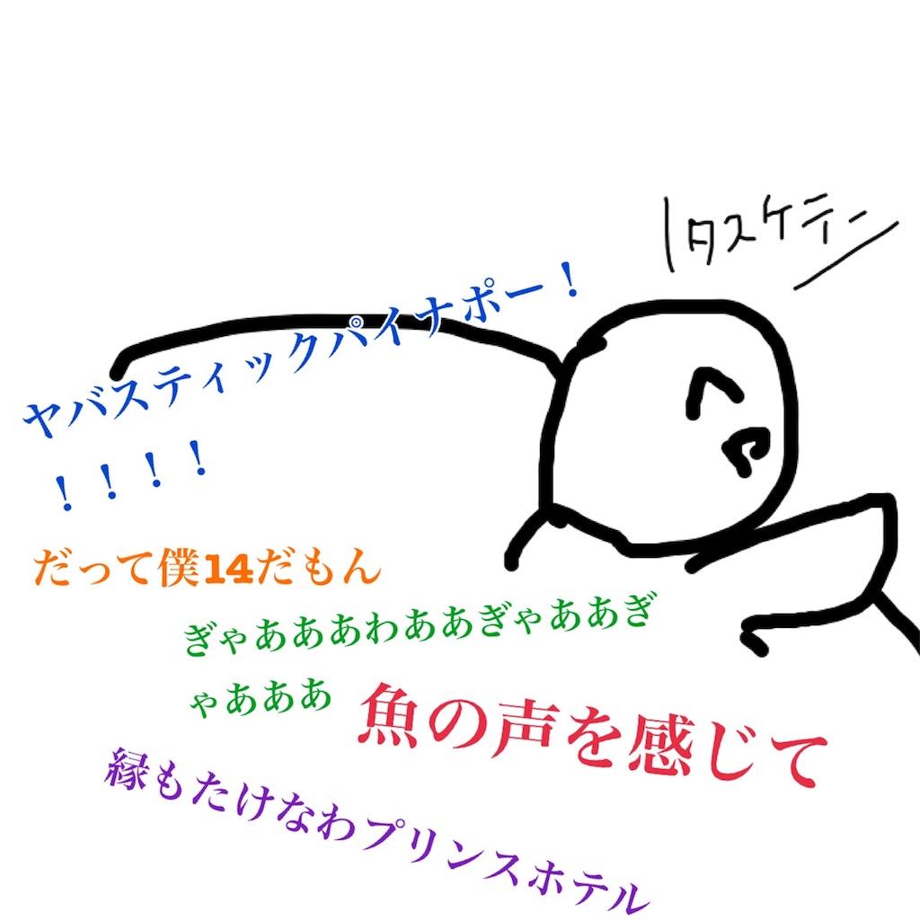 f:id:haruharusuba:20181110215404j:image