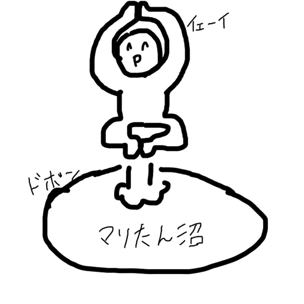f:id:haruharusuba:20181110215738j:image
